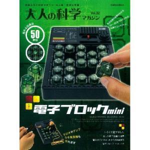 電子ブロックmini 「大人の科学マガジン」Vol.32|youkenshop