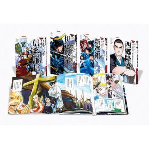学研まんがNEW日本の伝記シリーズ 第2期 既4巻|youkenshop