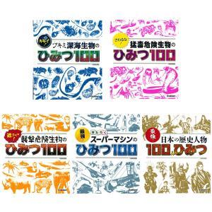 SG(スゴイ)100シリーズ 第1期 既5巻|youkenshop