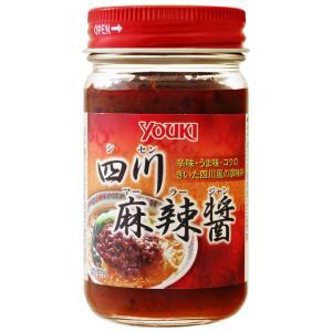 ■豆板醤をベースに豆チ醤とピーナツペーストを加えコク味を出し、四川料理の特徴である辛味を唐辛子・花椒...