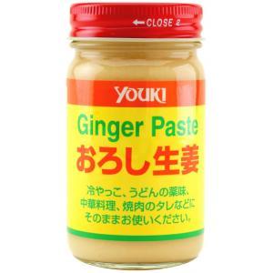 ■生姜を丁寧にすりおろし、爽やかな香りと辛みをそのまま残しました。 ■おろす手間がかからず、使いたい...