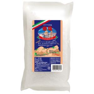 イタリアの岩塩(ガンエン) イタリアンロックソルト 粗塩タイプ 800g