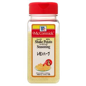 ■レモンのすっきりとした酸味にローズマリー・パセリ・オレガノのハーブの香りが効いたシーズニングです。...