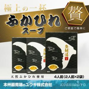 ふかひれスープ|youkico