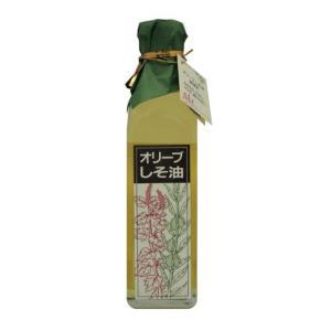 【3本で送料無料】 オリーブしそ油     (天ぷらにも使え...