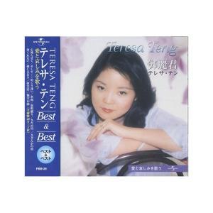 CD テレサ・テン 愛と哀しみを歌う Best&Best PBB-29