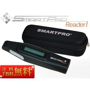 質・買取店様の必需品! Smart Pro Reader1 ダイヤモンドテスター (スマートプロリー...