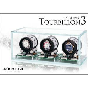 高級ウォッチワインダー 【お取寄商品】オービタ【ORBITA】 トゥールビヨン3(Tourbillo...