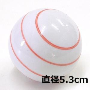 [陶器][フローティングボール]浮き玉 ...