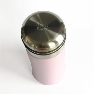 thermo mug スマートボトル ペールバイオレット|youngole-2|03