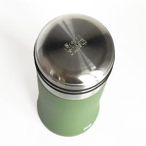 直飲みの水筒 thermo mug スマートボトル アイビーグリーン|youngole-2|03