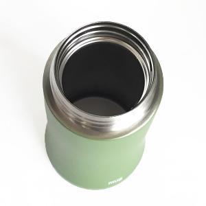 直飲みの水筒 thermo mug スマートボトル アイビーグリーン|youngole-2|05