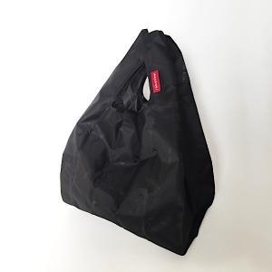 ライゼンタール ミニマキシショッパーXS(ブラック)|youngole-2