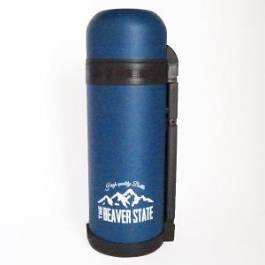 水筒 ビーバー 1.5Lボトル ネイビー|youngole-2