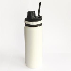 タケヤ サーモフラスクボトル0.52L(ホワイト)|youngole-2|02