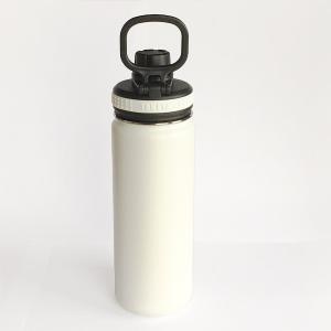 タケヤ サーモフラスクボトル0.52L(ホワイト)|youngole-2|03