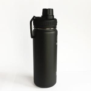 直飲みの水筒 タケヤ サーモフラスクボトル0.52L(ブラック)|youngole-2|08