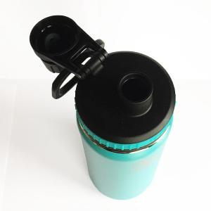 直飲みの水筒 タケヤ サーモフラスクボトル0.52L(ブルー)|youngole-2|06