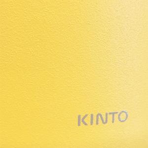 直飲みの水筒 キントー[KINTO] デイオフタンブラー 500ml(マスタード)|youngole-2|08