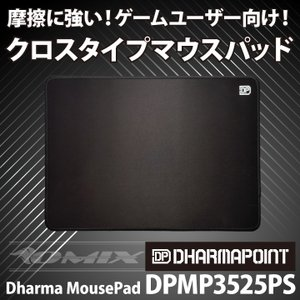 DHARMAPOINT ダーママウスパッド ブラック DPMP3525PS|youngtop