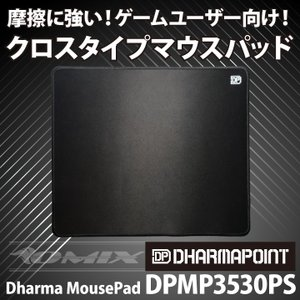 DHARMAPOINT ダーママウスパッド ブラック DPMP3530PS|youngtop