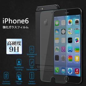 iPhone8/7/6s/6用 強化ガラスフィルム 硬度9H 2.5Dラウンド加工 ノーブランド|youngtop