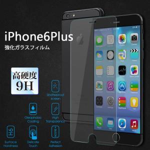 iPhone8Plus/7Plus/6sPlus/6Plus用  強化ガラスフィルム 硬度9H 2.5Dラウンド加工 ノーブランド|youngtop
