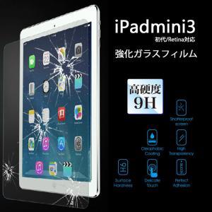 iPadmini/retina/3用 強化ガラスフィルム 硬度9H ノーブランド|youngtop