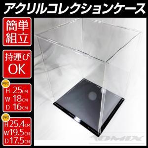 アクリル ディスプレイボックス 組み立て式 透明アクリルBOX W180xH250xD160mm 底面ブラック|youngtop