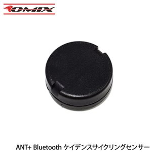 ANT+ Bluetooth4.0 ケイデンスセンサー|youngtop