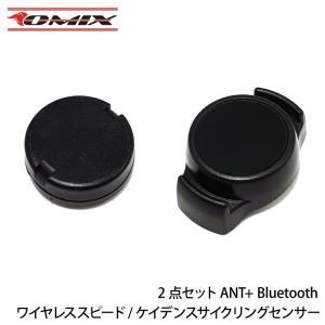 ANT+ Bluetooth スピードセンサー・ケイデンスセンサー セット|youngtop