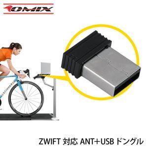 ANT+ USBドングル Zwift対応|youngtop