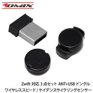 Zwift対応セット ANT+USBドングル ANT+ Bluetooth スピードセンサー・ケイデンスセンサー 3点セット|youngtop