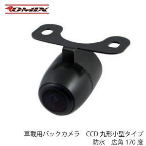 車載用バックカメラ CCD丸形小型タイプ 防水 広角170度 |youngtop
