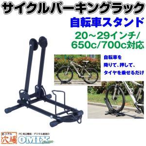 折り畳み式 自転車スタンド 収納 om-bst-m02|youngtop