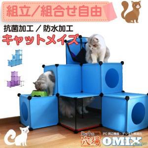 キャットメイズ CM-04 組み立て式キャットハウス キャットタワー|youngtop