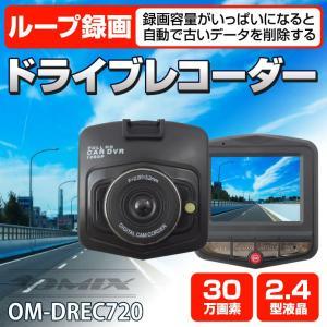ノーブランド HDドライブレコーダー 720P youngtop