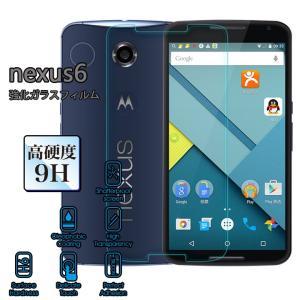 【送料無料】Nexus6用 強化ガラスフィルム 硬度9H 2.5Dラウンド加工 ノーブランド|youngtop