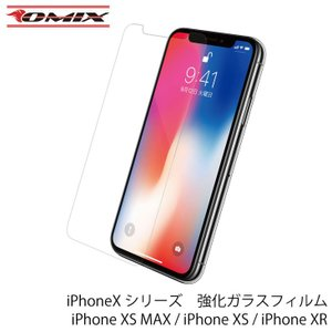 iPhone強化ガラスフィルム iPhoneXS Max/XS/XR/X 0.33mm 9H 2.5Dラウンド加工 ノーブランド|youngtop
