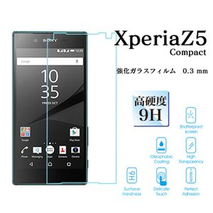 XperiaZ5 Compact用 強化ガラスフィルム 硬度9H 2.5Dラウンド加工 ノーブランド|youngtop