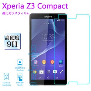 XperiaZ3Compact用 強化ガラスフィルム 硬度9H 2.5Dラウンド加工 ノーブランド|youngtop