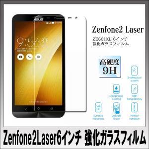 Zenfone2Laser 6インチ用 ZE601KL 強化ガラスフィルム 硬度9H 2.5Dラウンド加工 ノーブランド|youngtop