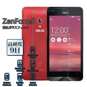 ZenFone5用  強化ガラスフィルム 硬度9H 2.5Dラウンド加工 ノーブランド|youngtop