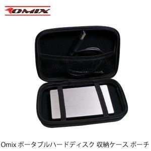 Omix ポータブルハードディスク 収納ケース ポーチ|youngtop