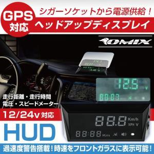 HUD GPS ヘッドアップディスプレイ 車載スピードメーター 走行時計 電圧計 表示 オートディマー|youngtop