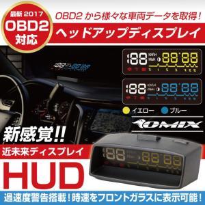 2017年モデル ヘッドアップディスプレイ スピード obd2 メーター HUD OBD2接続|youngtop