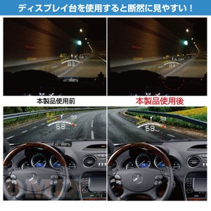 HUD ヘッドアップディスプレイ台 5.5インチまで対応|youngtop|03
