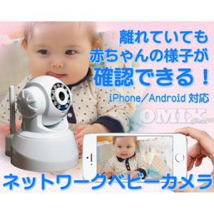ネットワークIPカメラ ベビーカメラ Wifi|youngtop