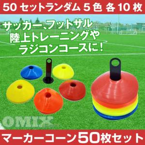 サッカー・フットサル・野球・陸上競技など、俊敏性を必要とする全てのスポーツの基礎を鍛えるトレーニング...
