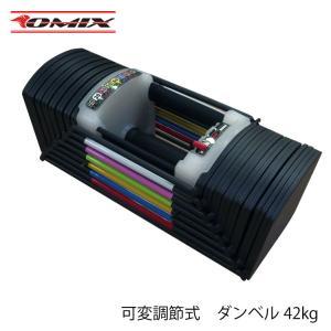 可変調整式 ダンベル MAX約42kg キューブタイプ|youngtop